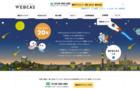 WEBCAS  mailcenter