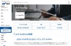 ACT-NetPro