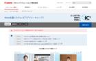 Web会議システム IC3(アイシーキューブ)