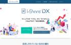 i-Share®DX