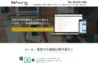 「LINE」×「新卒採用管理システム」Reworks cloud
