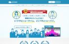 月額1,980円~のWeb商談ツール「クラウド商談どこでもSHOWBY」