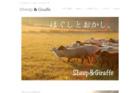 Sheep&Giraffe(シープアンドジラフ)