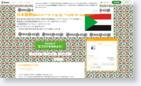 日本語教師のスーダン生活 ~Life in Sudan~