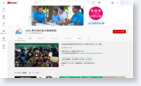 JICA 青年海外協力隊事務局 Youtubeチャンネル