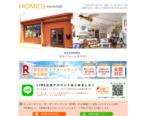 家具・インテリアと生活雑貨のお店 HOMES