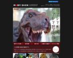 熊本の造形製作なら MOBY DICK -九州造形研究所-