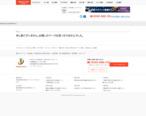 中古ビジネスフォン(ビジネスホン)のOA110番!