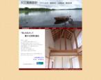 北九州の住宅設計 大江建築設計