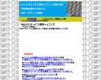 パソコントラブル出張サポートのT&MPCサービス福岡