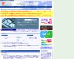 NSIドメイン取得登録、検索|管理サイト