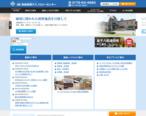 青森原燃テクノロジーセンター
