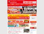 車検・板金・車販売、徳島のマスダ自動車