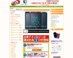ARM7/ARM9/Cortex-M3