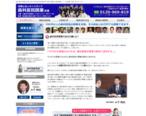 大阪で歯科医院/歯科開業なら 歯科医院開業.com
