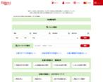 派遣ジェイ:広島の人材派遣・アルバイトの求人サイト