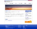 ホームページ制作、SEO対策のリーチ(福岡市)