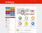 レンタルサーバー比較.website