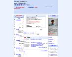 東京都 直結給水 水道工事 東京管工サービス