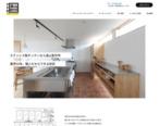 オーダーキッチン、業務用厨房機器