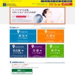 エステムマンスリーマンション【大阪・神戸・京都・東京】