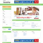 ルームシェア・ジャパン