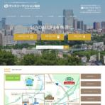 株式会社平和住宅情報センター