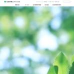 住友林業レジデンシャル株式会社 大阪支店