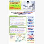 株式会社クリエイション・エンタープライズ