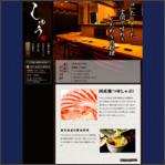 http://www.sancha-shu.com/