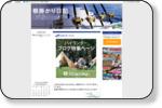 http://a9451499120900.naturum.ne.jp/
