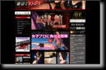 http://tokyo-mistress.jp/