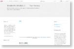 http://blog.goo.ne.jp/camellia4387/