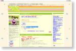 http://chayusalon.blog67.fc2.com/