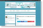 jMatsuzakiさんのクロージングに涙した2019ブロフェス - うさぼうの人生ダッシュボード化計画