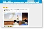 2019年3月まとめ!ブロフェス2019に参戦するなどブログに重心を置いた月でした! | delaymania
