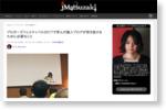 ブロガーズフェスティバル2017で学んだ個人ブログが突き抜けるために必要なこと | jMatsuzaki