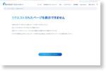 ≪番外編≫投資系ブロガーは儲かるのか? | 虎ノ門・霞ヶ関・日本橋の金融ブログ