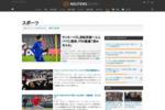 http://jp.reuters.com/news/sports