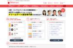http://www.dreamgate.gr.jp/