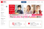 http://www.u-can.co.jp/index.html
