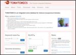 http://bioinf.mind.meiji.ac.jp/tomatomics/