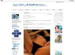 http://deaikeiomoide.blog61.fc2.com/