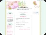 ゴスロリ製作*葵のブログ