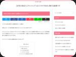ゴスロリ系■通販■violet[xxx]+s web shop