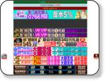 小林 弌(こばやし はじめ) Official Web Site