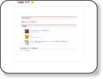 http://onch.blog88.fc2.com/