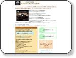 埼玉県川口市西川口の打楽器教室 M's Percussion Lab