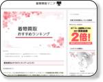 http://kimononews.com/