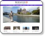 http://www.kimono-taizen.com/